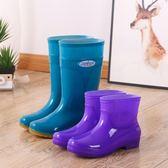 防水鞋套-雨鞋女成人水鞋雨靴短筒中筒高筒女式防滑加絨保暖膠套鞋防水鞋 提拉米蘇