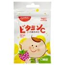 孕哺兒 小兒專用 維他命C+乳鐵蛋白嚼錠(草莓口味)20粒[衛立兒生活館]