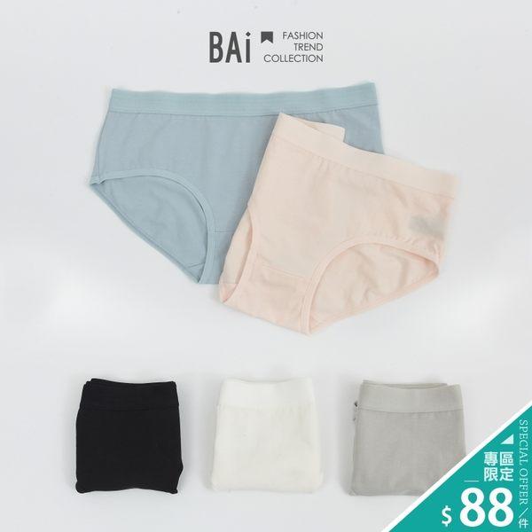 內褲 日系純色彈性中腰三角生理褲M~L號-BAi白媽媽【196120】