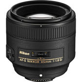 Nikon AF-S NIKKOR 85mm f1.8G -彩盒 (平輸) 一年保固