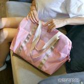 沙灘包  沙灘游泳包男女戶外旅行包手提包防水多功能包時尚透氣衣物收納包 古梵希