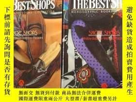 二手書博民逛書店The罕見Best Shops - Monographic Bo
