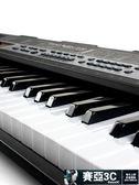 聖誕元旦鉅惠 智慧多功能電子琴成人兒童初學者入門女孩61鋼琴鍵幼師專業家用88igo