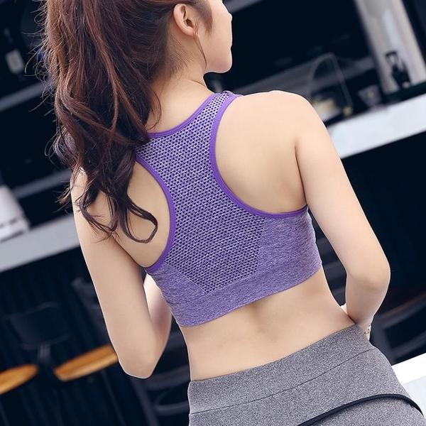 運動內衣 防震跑步健身房瑜伽背心bra無鋼圈文胸大尺碼速乾套裝