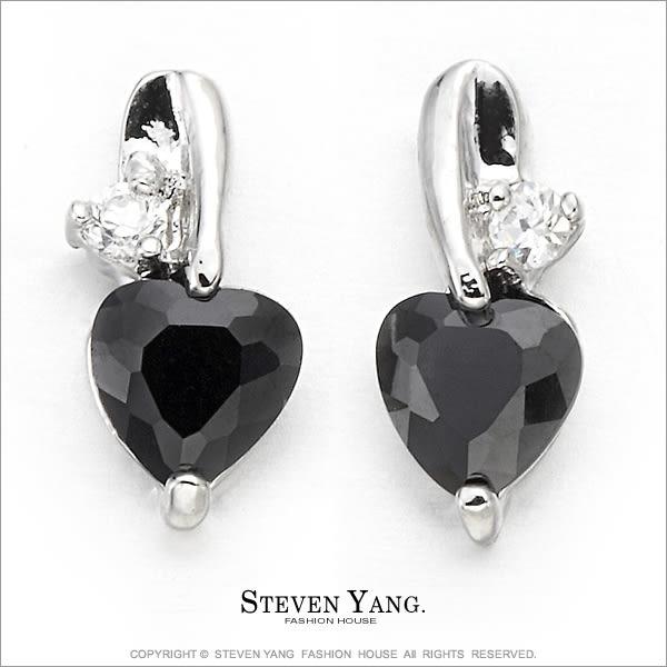 耳環 正白K飾「迴旋愛心」耳針式 鋯石 時尚名媛 兩款任選 一對價格