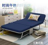 辦公室折疊床單人床家用午休床午睡床成人陪護床簡易床硬板三折床QM『艾麗花園』
