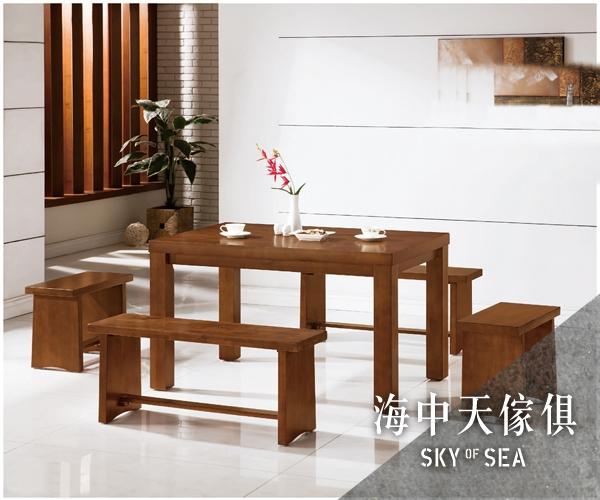 {{ 海中天休閒傢俱廣場 }} G-42 摩登時尚 餐廳系列 871-12 國王4.3尺餐桌