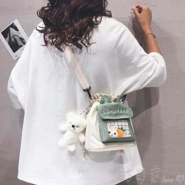 水桶包可愛帆布包包女新款日繫校園學生水桶包少女百搭單肩斜背包潮 雙十二免運