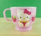 【震撼精品百貨】Hello Kitty 凱蒂貓~杯子~粉浮雕