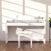 電子琴電鋼琴88鍵重錘智慧家用專業成人初學者數碼兒童電子電鋼LX 伊蒂斯女裝