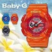 【熱銷款】Baby-G 多層次立體錶盤 BA-110JM-4ADR 運動錶 果凍 BA-110JM-4ADR
