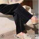 休閒褲 燈芯絨闊腿褲女秋冬高腰垂感加絨加厚寬鬆條絨休閒金絲絨拖地褲子 爾碩