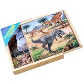 木質恐龍拼圖兒童3-4-6歲 男孩子6-7-8歲智力開發 益智玩具積木