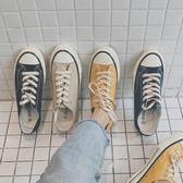 男鞋春季帆布鞋男潮鞋高中低筒板鞋休閒鞋男士糖果色布鞋青年鞋子   麥吉良品