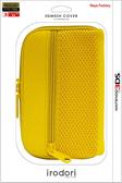 3DS irodori 軟包 黃色