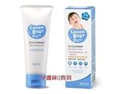 親貝比嬰幼兒舒緩護膚膏~添加益生菌-溫和好用