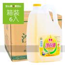 【泰山】沙拉油3公升(3L),6桶/箱...