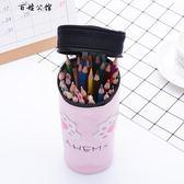 創意咖啡杯筆袋多功能帆布鉛筆袋  百姓公館