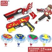 魔幻陀螺4代雙核聚能引擎髮光5槍玩具戰斗盤男孩 宜品