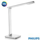 【飛利浦 PHILIPS】CALIPER晶皓LED桌燈檯燈-白色(71666)