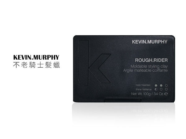 【DT髮品】Kevin Murphy ROUGH RIDER 不老騎士 髮蠟 100g【0409100】