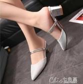 拖鞋女春新款韓版百搭網紅涼鞋粗跟中跟外穿半拖銀色亮片高跟涼拖 【快速出貨】