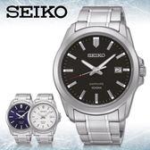 SEIKO 精工手錶專賣店 SGEH49P1 男錶 石英錶 不鏽鋼錶帶 黑色錶盤 藍寶石水晶玻璃