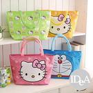 三麗鷗 Hello Kitty 凱蒂貓防...