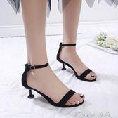 黑色涼鞋女夏中跟一字扣高跟鞋3cm百搭新款小清新細跟貓跟鞋 薔薇時尚