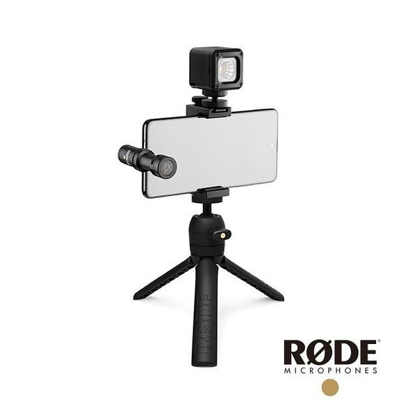 【南紡購物中心】RODE Vlogger Kit USB-C Edition 手機直播套組