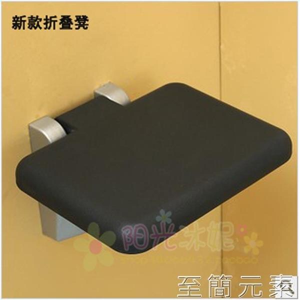 玄關椅 玄關摺疊壁凳浴室洗澡迷你換鞋凳掛牆過道壁椅家用新品 至簡元素