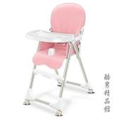 寶寶餐椅兒童吃飯座椅可拆卸折疊便攜式嬰兒椅子多功能餐桌椅座椅CY 酷男精品館