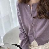 現貨韓系圓領溫柔港風紫色短款針織小款開衫寬松外穿毛衣外套女T619A.5028