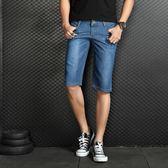 男牛仔短褲舒適透氣男裝韓版修身彈力五分褲牛仔褲《印象精品》t738