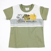 【愛的世界】純棉圓領河馬短袖上衣-綠/10歲-台灣製-n10 ★春夏上著 夏出清