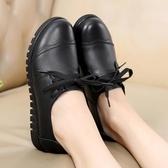 奶奶鞋 秋款中老年單鞋媽媽鞋舒適軟底中年婦女平底防滑老人奶奶皮鞋【全館免運】