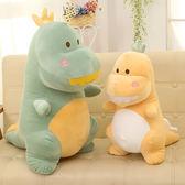 可愛軟小怪獸公仔毛絨玩具卡通恐龍玩偶布娃娃兒童生日新年禮物wy  免運直出 交換禮物