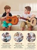 尤克里里初學者兒童仿真小吉他玩具可彈奏音樂琴男孩女孩樂器寶寶 洛小仙女鞋