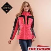 【FOX FRIEND 女 GORE-TEX 二件式外套《粉桃》】1124/羽絨外套/防水外套/出國旅遊/保暖外套