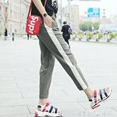 褲子女夏寬鬆休閒運動褲新款韓版學生百搭BF九分哈倫褲棉麻褲「潔思米」