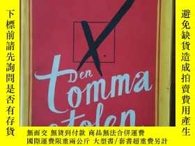 二手書博民逛書店Den罕見Tomma Stolen(偶發空缺)瑞典文原版Y198