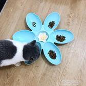 寵物貓碗狗碗多貓食盆貓咪用品狗盆貓盆貓咪聚餐碗多貓家庭用   草莓妞妞