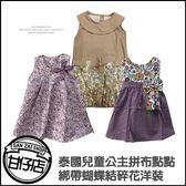 泰國兒童公主拼布點點綁帶蝴蝶結碎花洋裝女寶洋裝 甘仔店3C