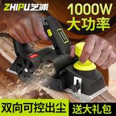 電刨機-芝浦電刨家用小型多功能手提臺式木工刨木工工具電動鉋子壓刨刀機 完美情人館YXS