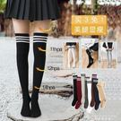 長筒襪子女過膝秋冬ins潮足球襪女中筒襪套日系學生半截高筒腿襪 黛尼時尚精品