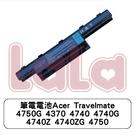 筆電電池Acer Travelmate 4750G 4370 4740 4740G 4740Z 4740ZG 4750
