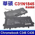 華碩 ASUS C31N1845 電池 C436FA ChromebookFlip C436 C436FA