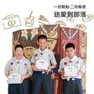 愛心餐盒認購【方案二】每月配送一次×配送...