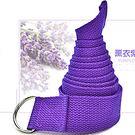 紫★瑜珈伸展帶180x4cm