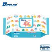 【虎兒寶】PARKLON韓國帕龍嬰幼兒柔濕巾(加厚款)(80pcs/包)箱購24包